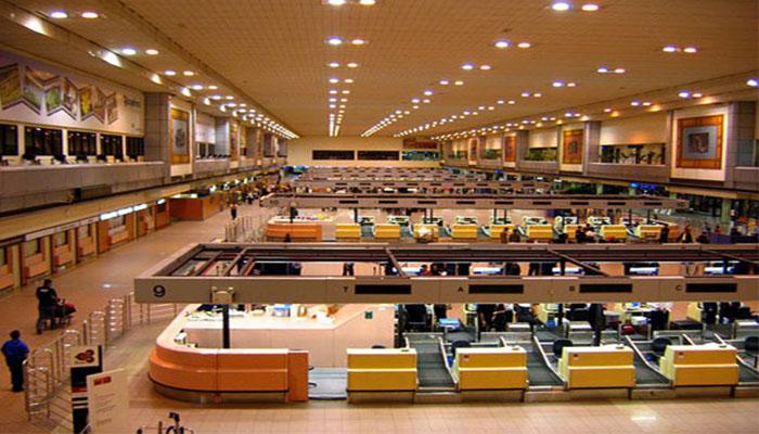 Phòng chờ sân bay quốc tế Don Mueang