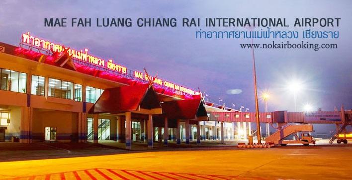 Sân bay quốc tế Chiang Rai (CEI)
