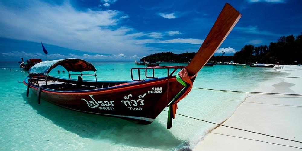 Đảo Koh Lipe